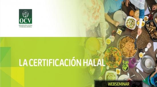LA CERTIFICACIÓN HALAL